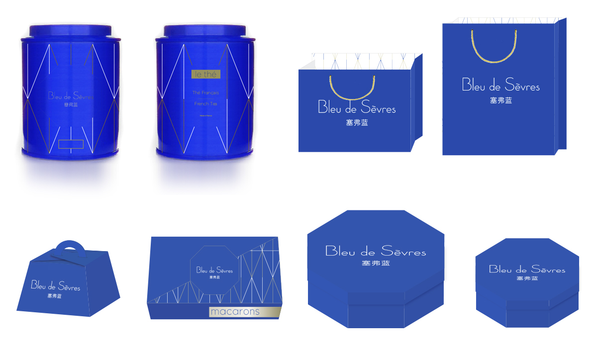 Bleu de Sèvres - 塞弗蓝